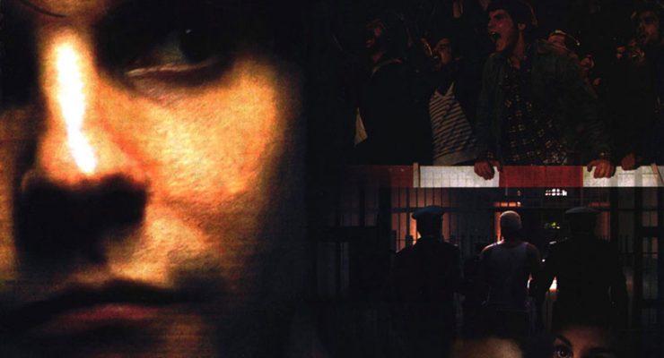 Cartel de la película Salvador, de Manuel Huerga