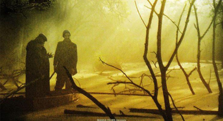 La sombra de nadie y Babel