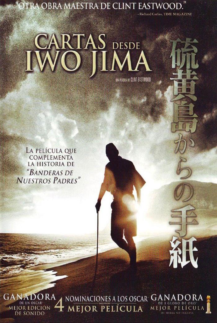 Cartel de la película Cartas desde Iwo Jima, de Clint Eastwood
