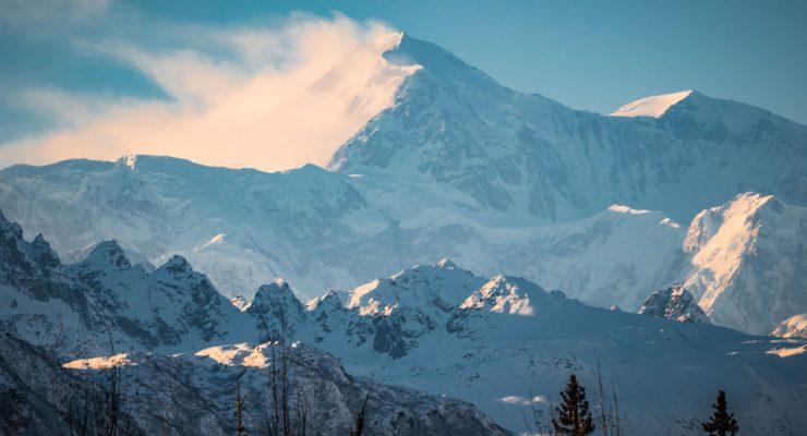 Parque Nacional y Reserva Denali, en Alaska