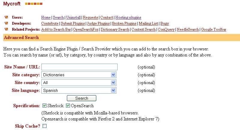 Figura 5 - Consulta de plugins de búsqueda de diccionarios en español