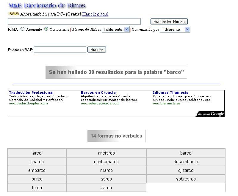 Figura 8 - Resultados de búsqueda, 1