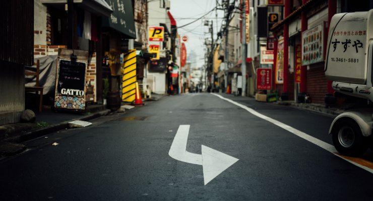 Flecha de cambio de dirección