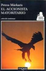 Portada de la novela El accionista mayoritario, de Petros Márkaris