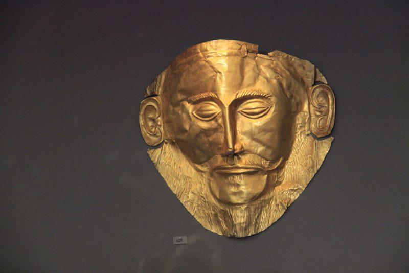 Máscara de Agamenón, Museo Arqueológico Nacional, Atenas
